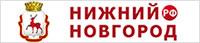 Официальный сайт администрации Нижнего Новгорода