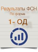 ФСН-1-ДО