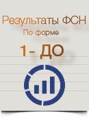ФСН-1-ОД